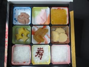 全粥食 ソフト食(2)